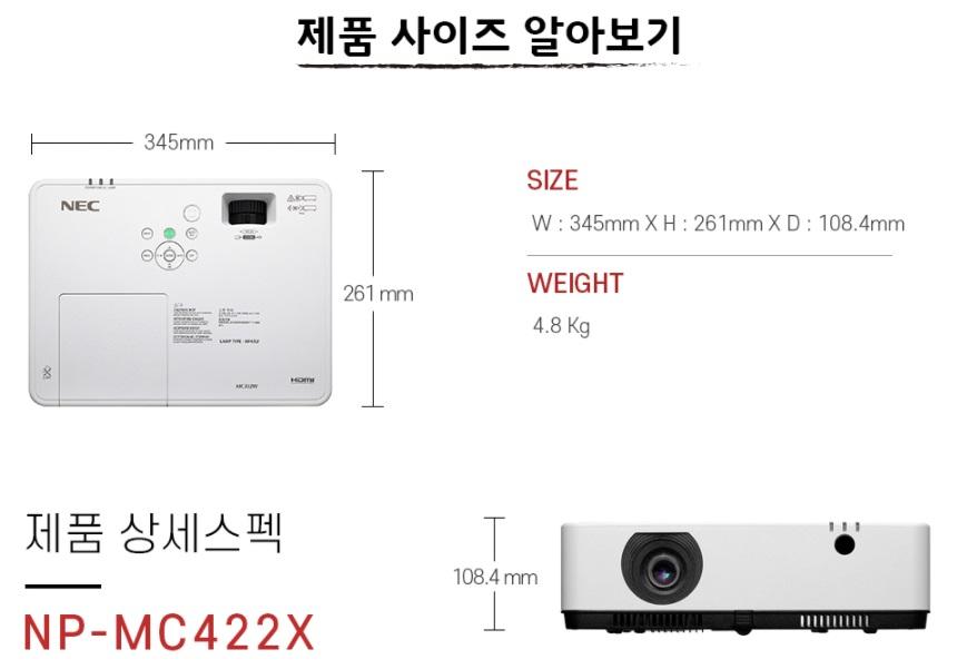 MC422X 9 1.jpg