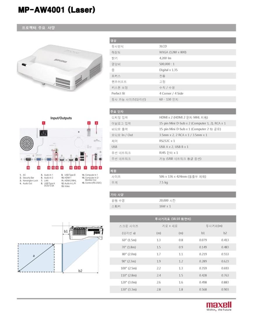 MP-AW4001 ����.jpg